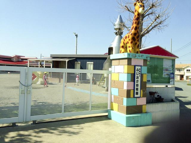 ふじおか幼稚園1