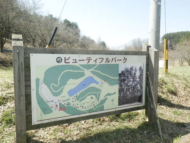 四賀村ビューティフルパーク(菅ノ田公園)1