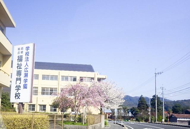 社会福祉センター1
