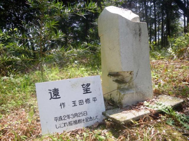 勝占神社3